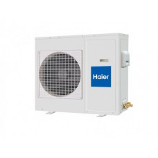 Haier AS09NM5HRA 1U09BR4ERA (DC-инвертор)