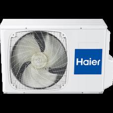 Haier AS07TT3HRA (инвертор)